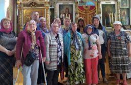 Состоялась традиционная встреча с членами Всероссийского общества инвалидов