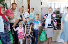 В Кизеле помогли семьям с детьми